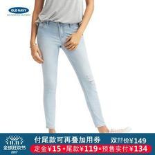 双11预售: OLD NAVY 131512-2Z 女士中腰紧身窄腿牛仔裤 124元包邮(需用券、需15