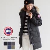 Canada Goose mackenzie 女士中长款羽绒外套 95360日元(需用码),约5760元,可直邮