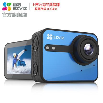 海康威视萤石S1C行车记录仪双模式运动相机高清户外智能摄像机¥399