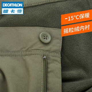 迪卡侬(DECATHLON) QUECHUA Arpenaz 100 男款户外抓绒裤 99元