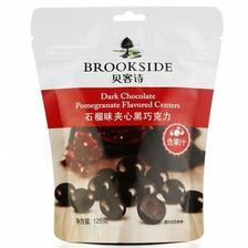 京东商城 好时 贝客诗石榴味夹心黑巧克力125g*4件49.6元 满99-50后