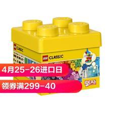 25日0点:乐高(LEGO) 经典创意系列 10692 小号 *2件 204.3元包邮包税(双重优