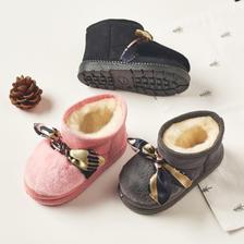 木木屋 加绒保暖雪地靴 ¥40