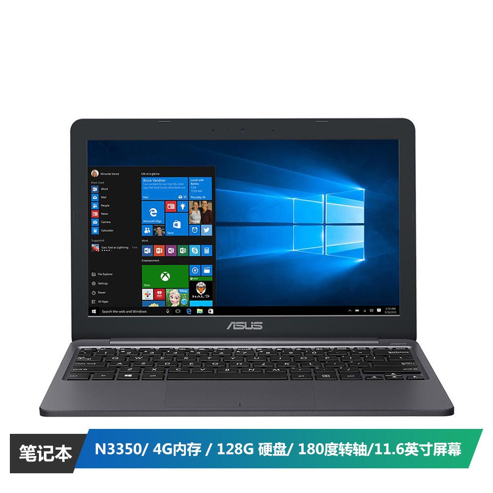 ¥2299 华硕(ASUS) E203NA 11.6英寸笔记本电脑 (intel处理器 4GB 128GB EMMC WIN10 星空灰)