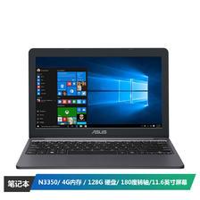 ¥2299 华硕(ASUS) E203NA 11.6英寸笔记本电脑 (intel处理器 4GB 128GB EMMC WIN10 星空灰