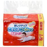 贝亲 Pigeon 婴儿专用天使的屁股湿巾 约31.20元 原价 37.62元