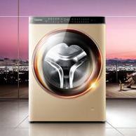 Casarte 卡萨帝 C6 HDR10G6XU1 洗衣机 10Kg  包邮35999元