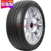 Michelin 米其林 PRIMACY 3ST 浩悦 225/55R17 101W 轮胎859元