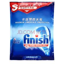 亮碟 洗碗机专用盐2kg 软化盐剂 Finish 2kg Salt19.9元