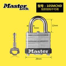 ¥9.9 masterlock玛斯特锁具双开门挂锁105MCND团购_价格_点评-国美团购