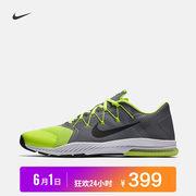 1日0点: NIKE 耐克 ZOOM TRAIN COMPLETE 882119 男子训练鞋 399元包邮'