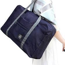 45元 Naphele 奈菲乐 大容量可折叠旅行收纳包*3件