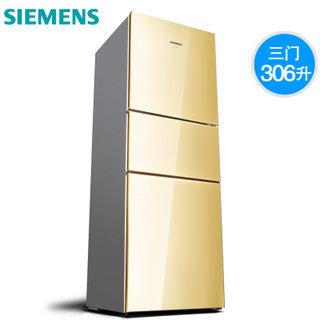 20日:SIEMENS/西门子 KG32HA230C 风冷无霜多门大容量三开门家用电冰箱3699元