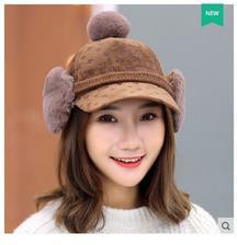 ¥15.8 保暖加绒加厚帽子+耳罩(2件套)