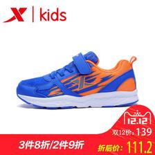 ¥89 特步童鞋 儿童运动鞋男童鞋子2017秋季新款中大童动力巢跑步鞋