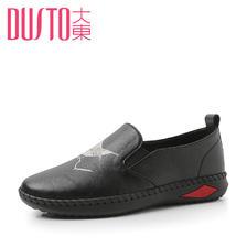 DUSTO/大东2018春季新款休闲风低跟平底小白鞋单鞋女鞋DW18C5086A 39元
