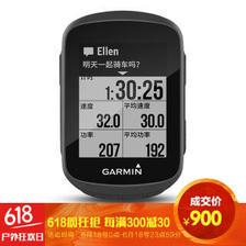 佳明(GARMIN) Edge130 骑行测量GPS导航智能码表  券后720元包邮