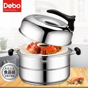 Debo 不锈钢蒸锅 2层 3层加厚复底 蒸炖煮闷多用 包邮68元