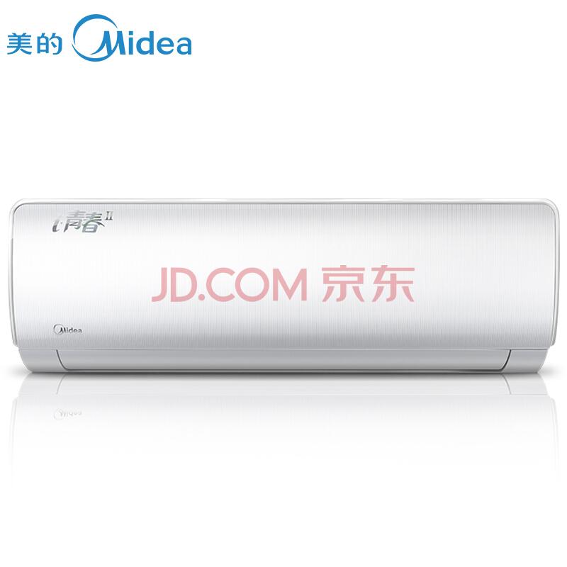 Midea 美的 KFR-35GW/WCEN8A1@ 1.5匹 冷暖变频 壁挂式空调 包邮3499元