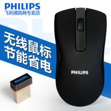 包邮(39-20)Philips 飞利浦 无线光学鼠标SPK7211 天猫史低 京东39.9元19元