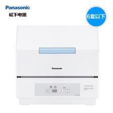 ¥2280包邮 Panasonic/松下 NP-TCM1WECN