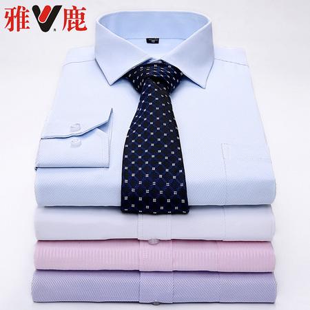 雅鹿 男士修身商务免烫纯色衬衣 ¥49
