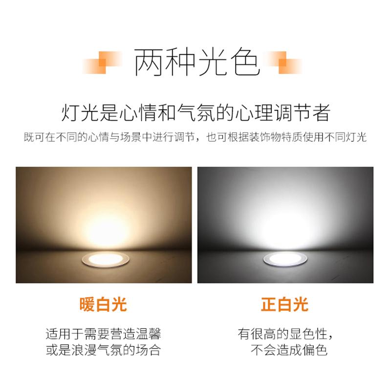 科光 LED嵌入式筒灯 白光 5W 3只装  券后12.8元包邮