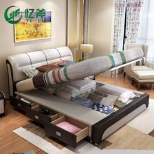 ¥2550 忆斧至家 抽屉储物气动高箱现代简约1.8米双人真皮床 主卧 软体皮艺