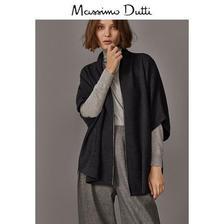 ¥390 秋冬折扣MassimoDutti女装针织开衫05673501809