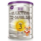 378元 艾尔(a2) Platinum 白金中文版 婴儿配方奶粉 3段 900g