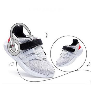 天猫 巴布豆家族 儿童防滑跑步鞋3-12岁59.9元包邮(已降50元)