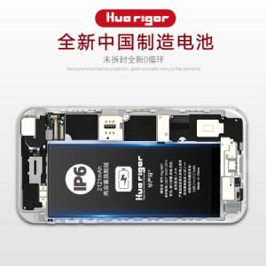 实测电池更耐用 华严苛 苹果6/6P 多20%高容量电池 88元包邮