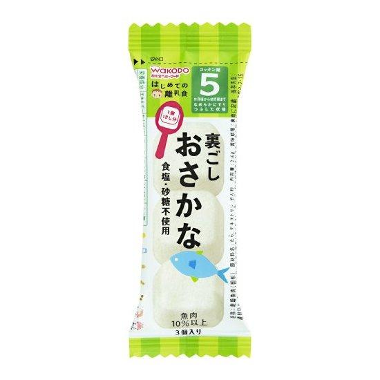 日本本土 和光堂 婴幼儿辅食 鳕鱼块 2.6g×6袋