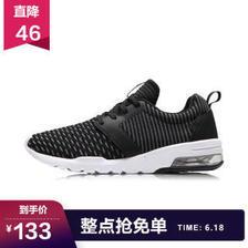 李宁(LI-NING) 清迈 男子跑步鞋 *3双 204元包邮(双重优惠,折合68元/双)