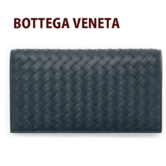 BOTTEGA VENETA 316005 男士长款钱包 海军蓝色 54800日元(需用码),约3330元,可直邮