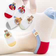 男女童 网眼 纯棉短袜 5双 13.5元包邮