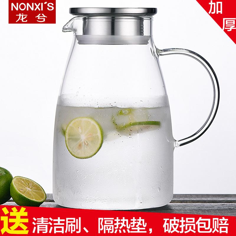 Nonxis 龙兮 冷水壶 1500ml 29元