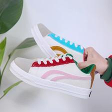 ¥33.5 女韩版百搭板鞋