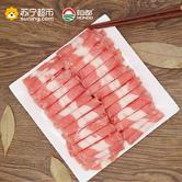 ¥20 恒都精选羊肉卷500g火锅食材豆捞食材恒都羊肉-苏宁易购恒都自营旗舰店