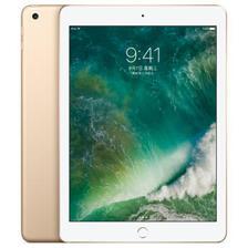 Apple iPad平板电脑9.7英寸 1988元包邮
