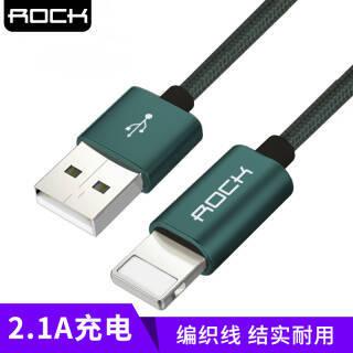 洛克(ROCK)苹果数据线 金属编织手机充电线 1米 星空灰  券后6.8元