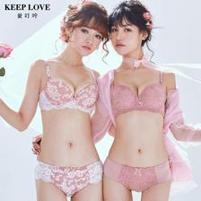 ¥199 Gainree 歌瑞尔女内衣组合套装 2件文胸+2条内裤