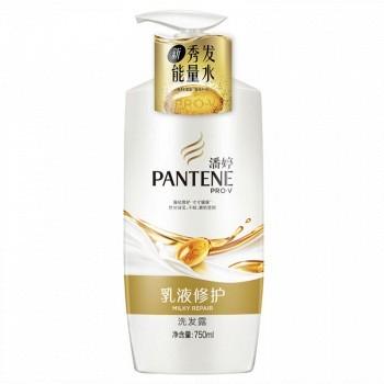 京东商城 26日10点:潘婷洗发水乳液修护750ml19.9元(预约抢购价)