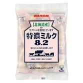 悠哈 UHA味觉糖 糖果 8.2牛乳原味牛奶糖 约62.22元 原价 77.76元