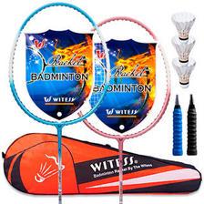 WITESS 羽毛球拍 2支  券后22元包邮