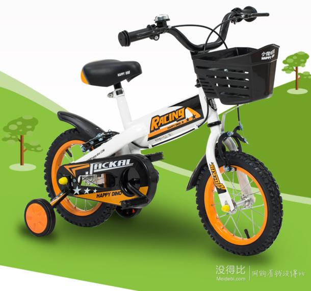 Happy dino 小龙哈彼 儿童自行车12寸LB1203Q-S-M211 179元包邮