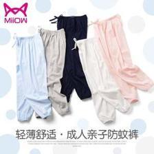 猫人 夏季儿童灯笼裤 防蚊裤 1~1.7米 19.9元包邮