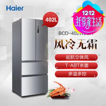 海尔冰箱BCD-402WDBA团购_价格_点评-国美团购¥2899