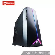 MatriMax 极限矩阵 核弹Nuke 8 电脑整机(i7-8700、16GB、128GB+1TB、GTX 1070 Ti)  券