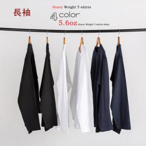Geyuna 日本重磅纯棉 男女款 圆领长袖T恤 34.9元包邮